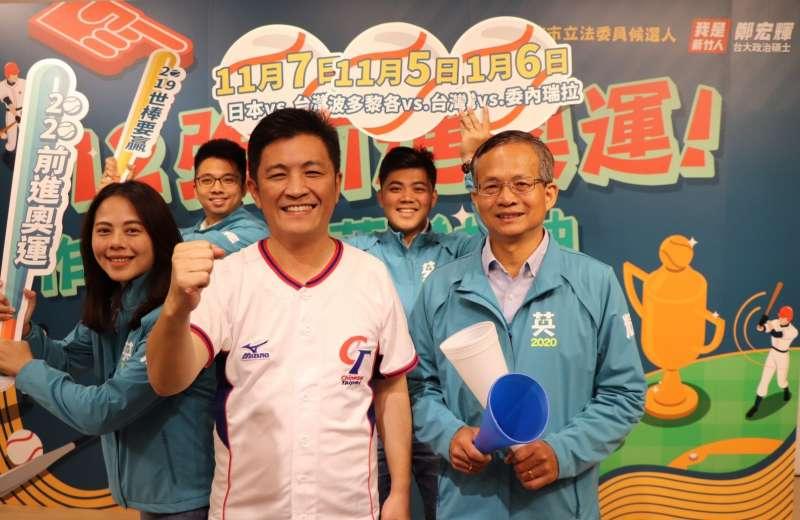 20191031-鄭宏輝希望藉由這次聲援中華隊的活動,讓新竹人的棒球魂能再度沸騰。(鄭宏輝提供)