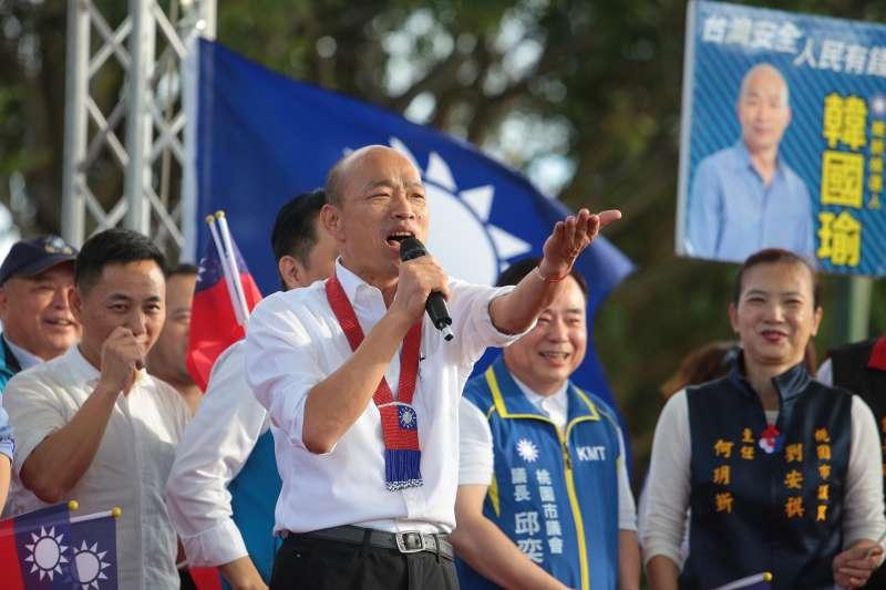 20191031-國民黨總統參選人韓國瑜31日至中壢華勛公園造勢。(顏麟宇攝)