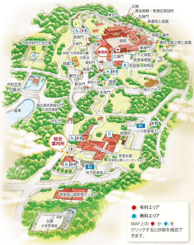 首里城公園的地圖。目前已知正殿、南殿、北殿的建築主體均已完全燒毀。(翻攝首里城公園官網)