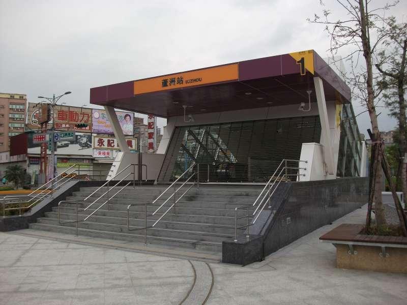 捷運蘆洲站。(圖/維基百科)