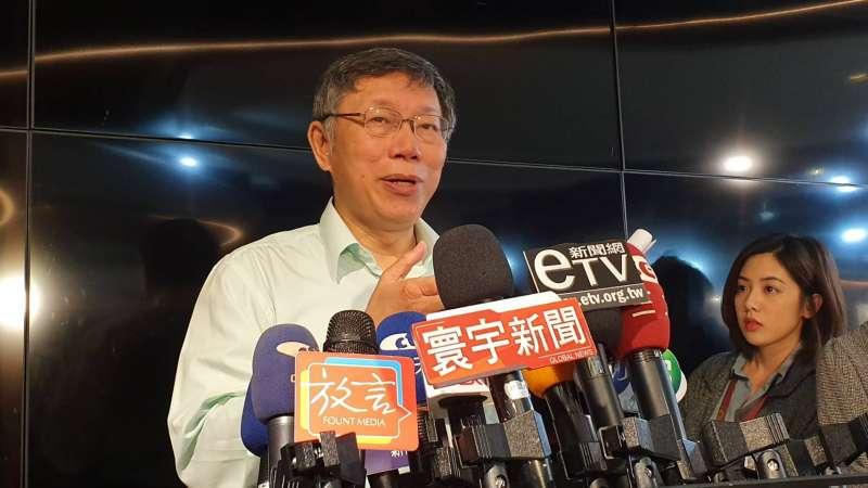 20191101-台北市長柯文哲上午出席2019台北設計獎頒獎典禮。(方炳超攝)