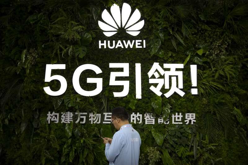2019年11月起,中國的行動通信運營商開始提供5G服務。華為(AP)