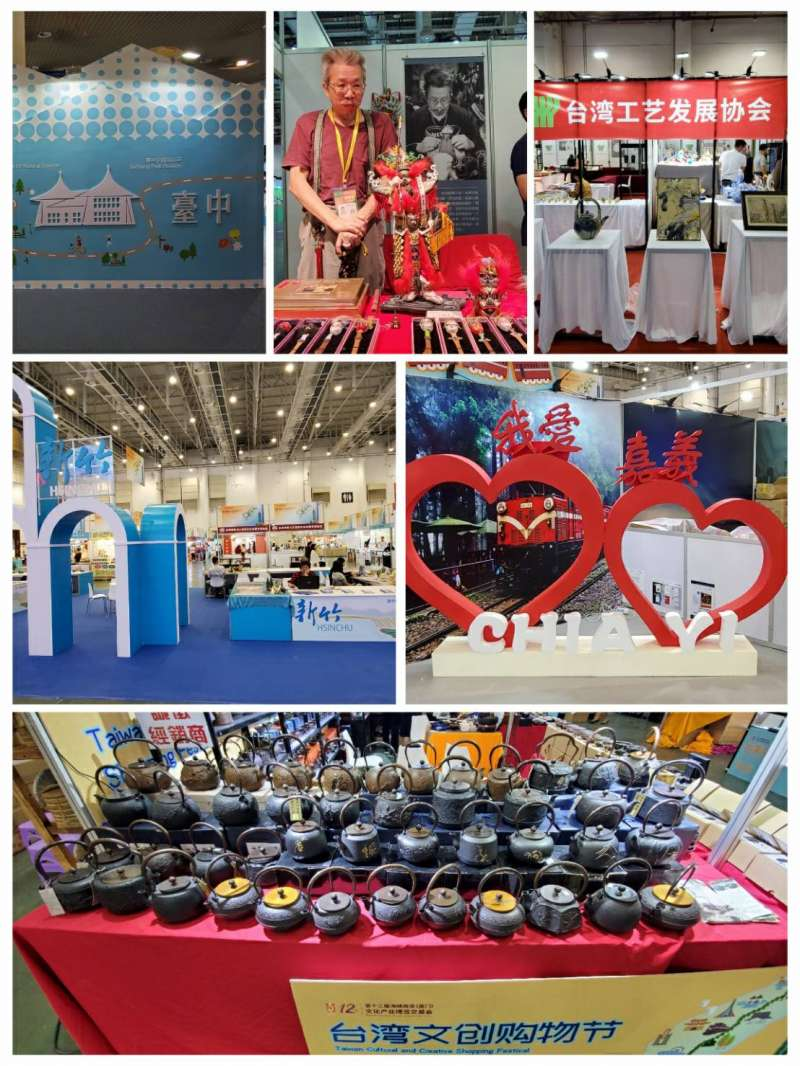 台中、新竹、嘉義展場與台灣文創購物節區拼圖。(圖/楊經緯攝)