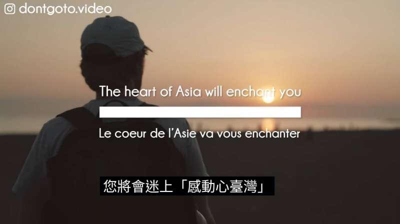 您將會迷上感動心台灣(取自Tolt around the world影片).jpg