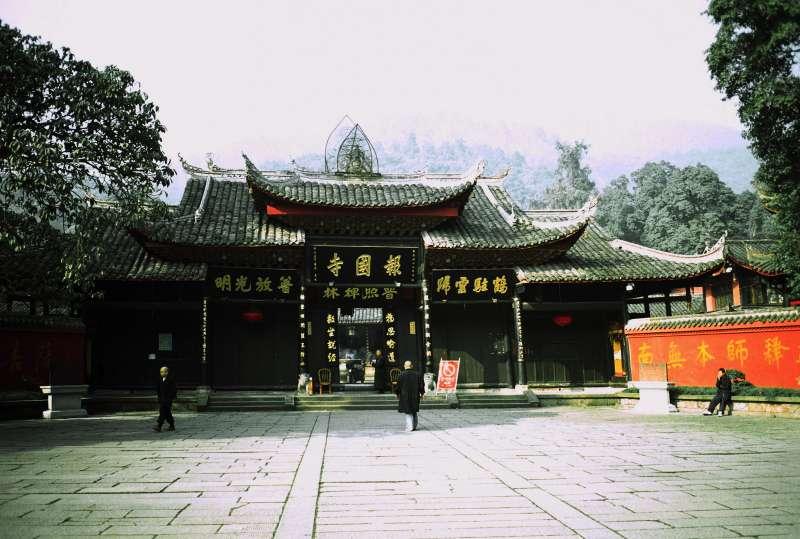 峨嵋山,報國寺。(取自維基百科)