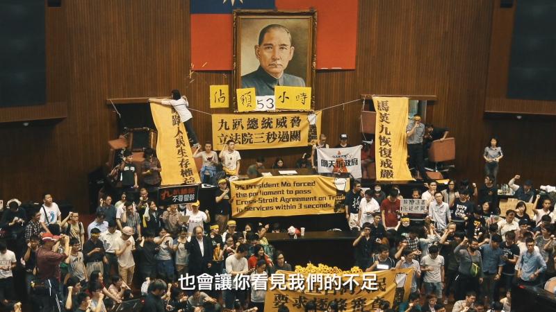 20191104-總統蔡英文連任辦公室4日推出政績宣傳影片《關心台灣》。蔡英文口述片段提到,「你的關心也會讓你看見我們的不足,但你也會看到反省、看到改進」,畫面則是2014年太陽花學運攻佔議場的照片。(取自蔡英文競辦《關心台灣》影片截圖)
