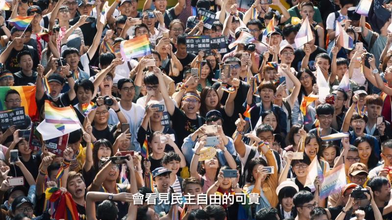 20191104-總統蔡英文連任辦公室4日推出政績宣傳影片《關心台灣》。圖為同婚立法通過的群眾畫面,蔡英文說道「看見民主自由的可貴」。(取自蔡英文競辦《關心台灣》影片截圖)