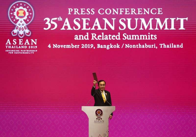 第35屆東協峰會在泰國召開。(美聯社)