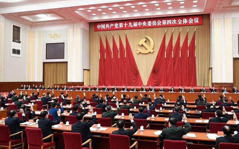 中國共產黨第十九屆中央委員會第四次全體會議,於2019年10月28日至31日在北京舉行。(新華社)