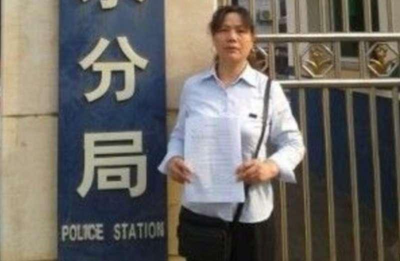 大陸劉權人士劉萍只因為她不是中共內定的人大人選,就成為「罪犯」。(博訊網)