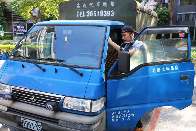 這次的委託人是台灣客製化香氛洗髮精自創品牌的創辦人Tim,最近面臨一個棘手的購車難題。