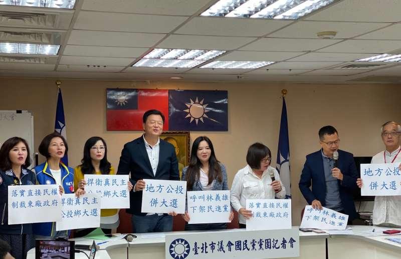20191107-台北市議會國民黨團7日上午召開記者會,表示將提出《台北市公民投票自治條例》修正草案。(方炳超攝)