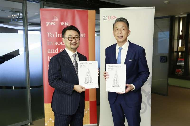瑞銀與資誠公布的億萬富豪報告顯示,台灣富豪更老、男性比例更高(圖片來源:資誠提供)