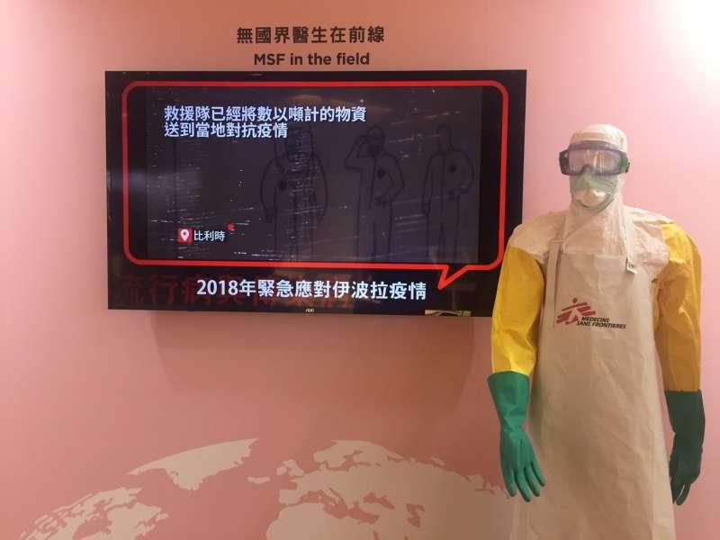 防止病菌散播的防護衣不透水,在西非進行任務的醫護人員每半小時就要輪班一次以免中暑。「救援視角──無國界醫生照片展」展出更多前線救援工具。(王穎芝攝)