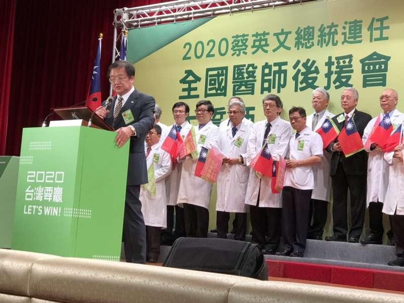 20191109-總統蔡英文9日成立醫師後援會,競辦準備了小國旗供現場參與活動者使用。(蔡英文競選辦公室提供)