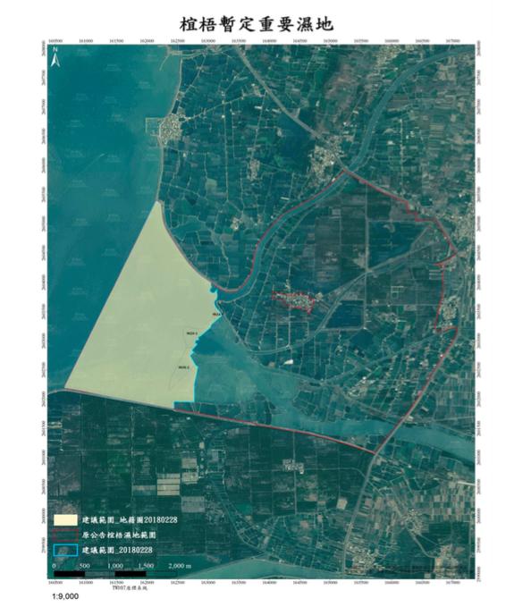 20191110-營建署「椬梧暫定重要濕地」至今年7月正式定案,原本1,854公頃濕地範圍,排除台糖椬梧農場約200公頃土地,以及椬梧滯洪池與私地主土地後,濕地面積縮小到只剩7、800公頃。(取自「椬梧暫定重要濕地」分析報告書)
