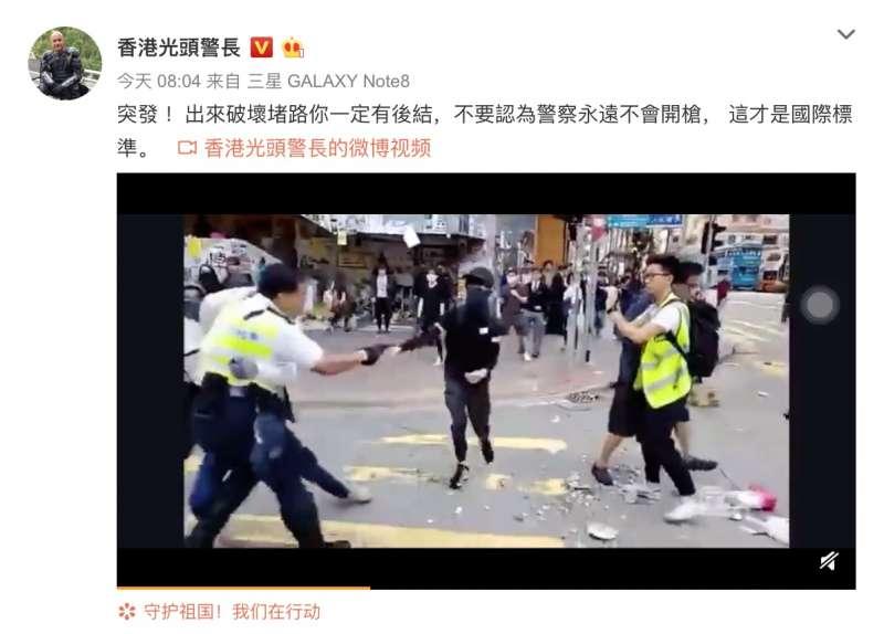 有「光頭警長」之稱的港警機動部隊警署署長劉澤基的微博貼文。(翻攝微博)
