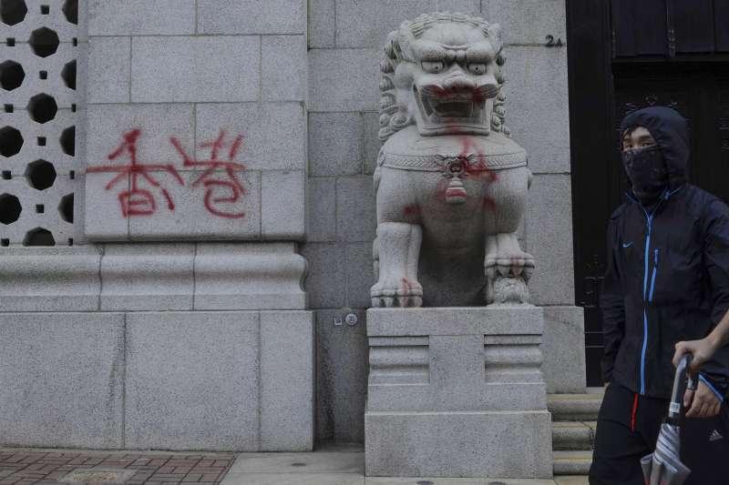 香港反送中抗爭越演越烈。(AP)