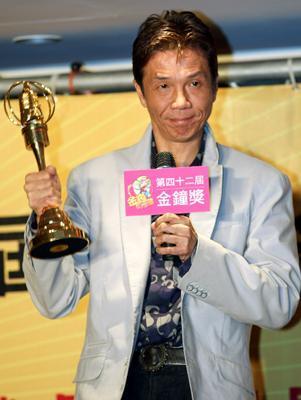 太保以電視劇《鐵樹開花》奪得第42屆金鐘獎最佳男配角獎