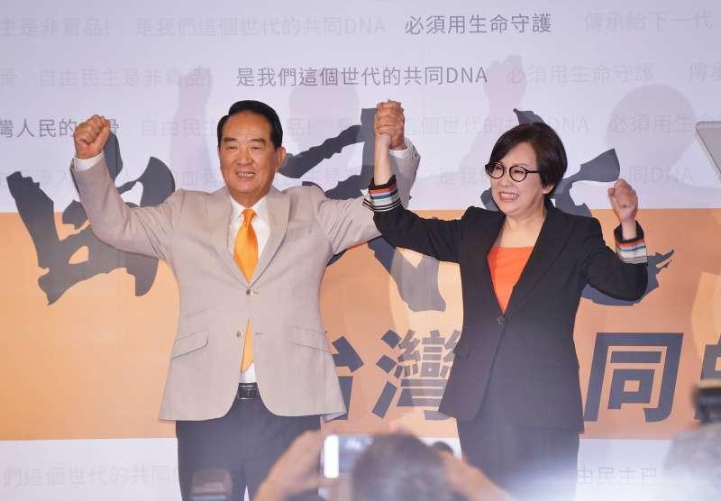 20191113-親民黨主席宋楚瑜、副總統參選人余湘於13日出席2020總統大選相關布局記者會。(盧逸峰攝)