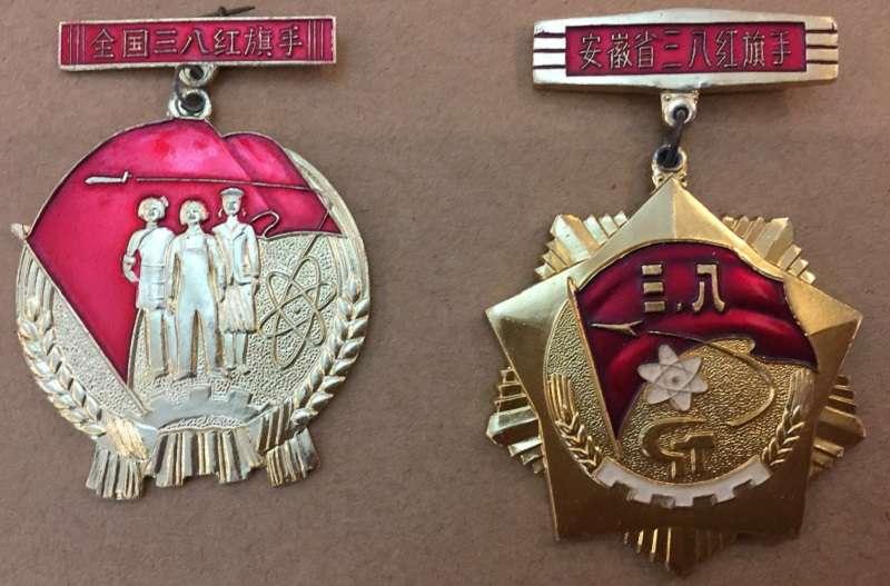 尹英獲頒全國三八紅旗手和安徽省三八紅旗手。作者提供