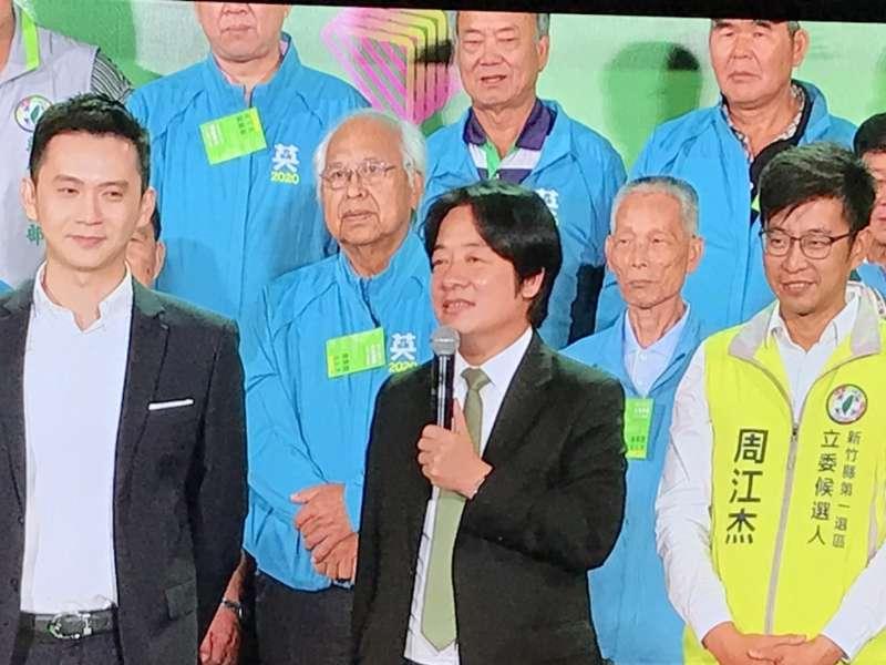 20191115-總統蔡英文力拚連任,15日正式成立新竹縣競選總部,前行政院長賴清德也到場。(黃信維攝)