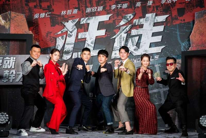 20191117-動作片《狂徒》在第56屆金馬獎獲6項提名,導演洪子烜(中)也入圍最佳新導演。(取自電影狂徒官方臉書)