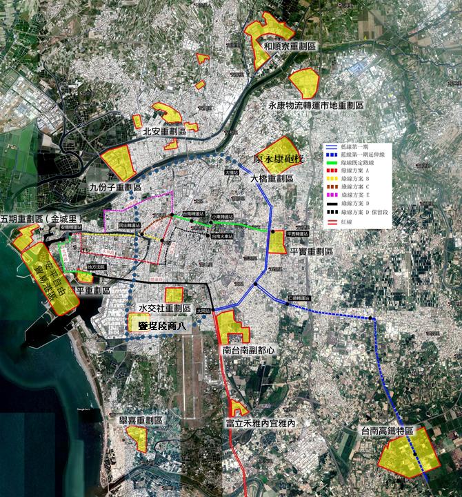 圖二,台南軌道捷運是為炒作土地而設。(作者陳致曉提供)