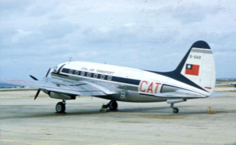 與涉事客機相似的C-46飛機。(圖/維基百科)