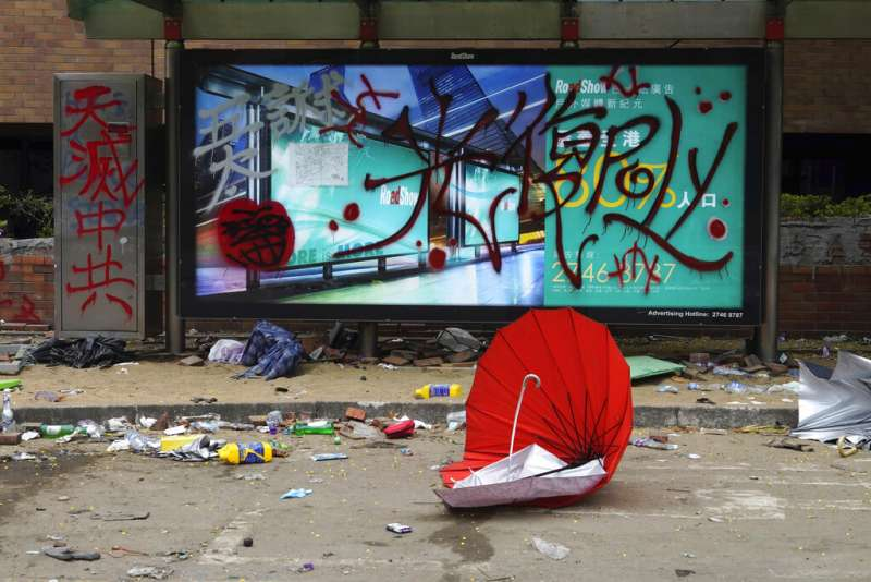 2019年11月20日在香港香港理工大學入口外看到的塗鴉與殘景。(AP)