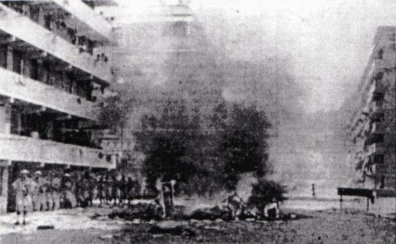雙十暴動(取自維基百科)