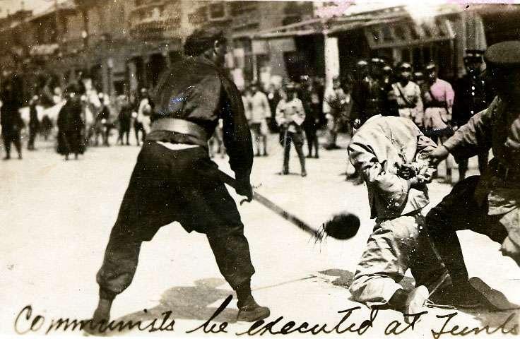 國民黨清黨運動中,於上海處決共產黨人士(取自維基百科)