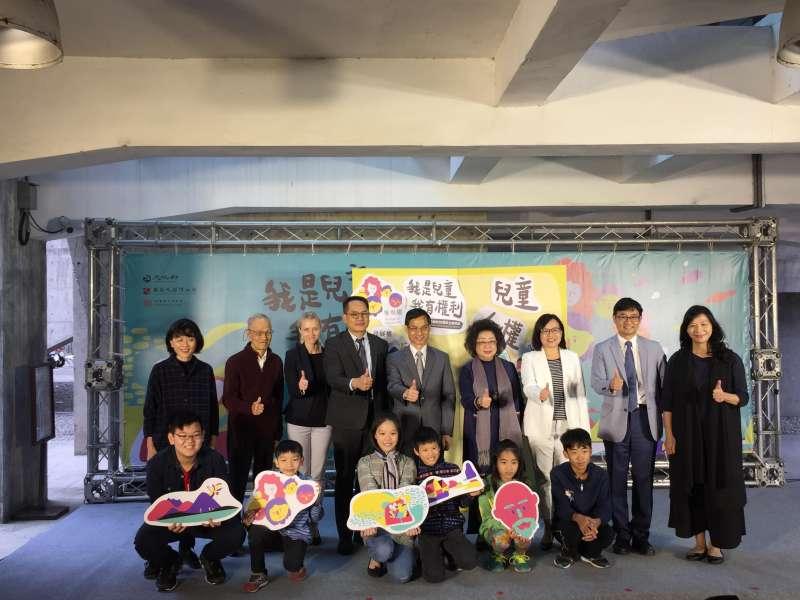 2019年11月20日,聯合國頒布兒童權利公約30週年,國家人權博物館舉辦「我是兒童 我有權利」主題特展。(鍾巧庭攝)