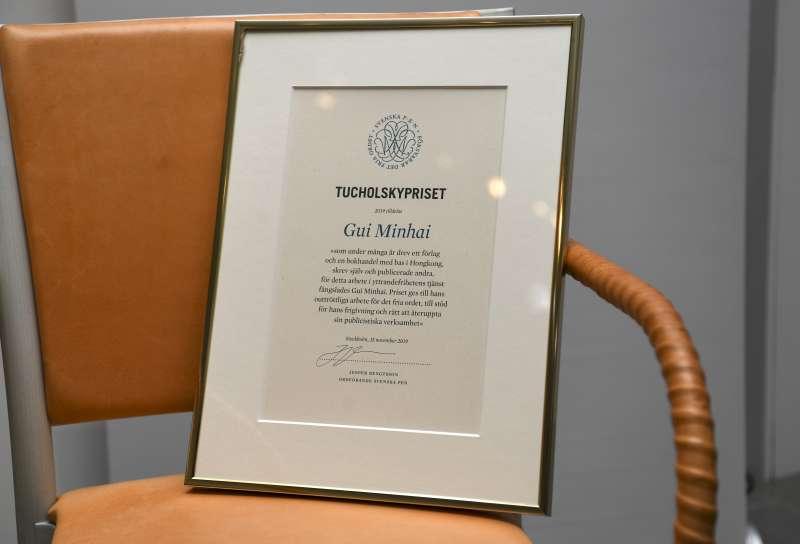 2019圖霍夫斯基獎:獲獎人是遭中國關押的瑞典公民桂民海,主辦方用空椅代表無法前來領獎的桂民海(AP)