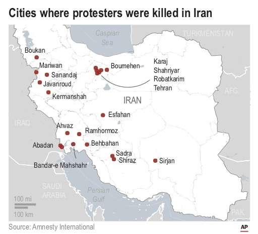 伊朗示威:國際特赦組織指出,全國21個城市至少有106人死亡。(AP)