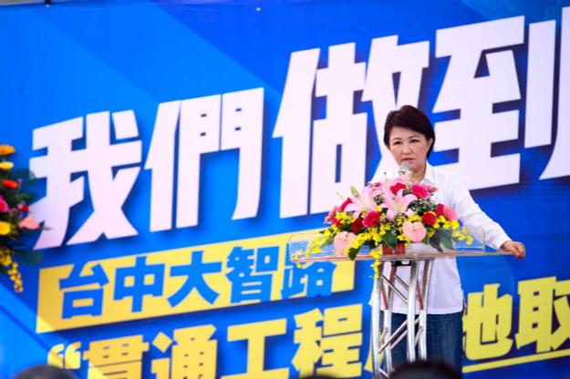 台中市市長盧秀燕上解決延宕超過12年的「大智慧學苑」大樓拆遷案。(圖/台中市政府提供)