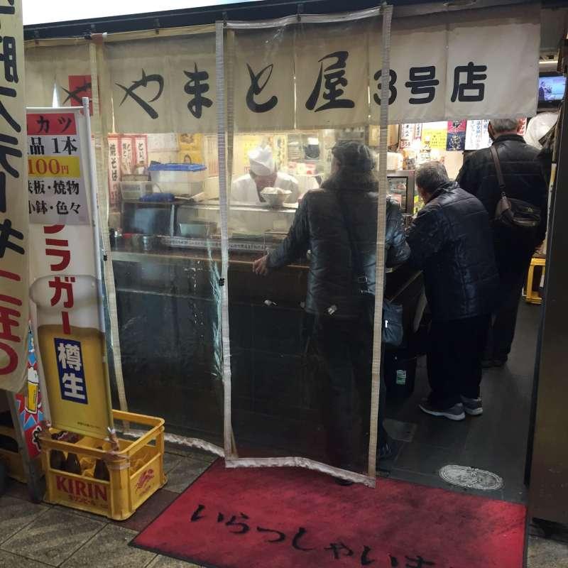 3通天閣附近的關西歐吉桑特別多,只做當地居民生意的小店有很濃厚的庶民氛圍.jpg(圖/作者提供)
