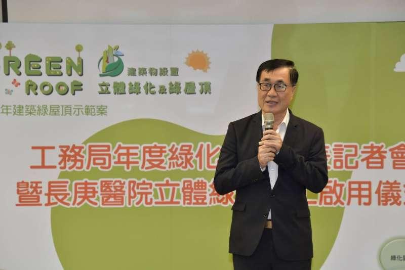 副市長李四川提到,與長庚醫院合作,打造屋頂綠化結合園藝治療,落實市長韓國瑜提出觀光醫療的政策目標。(圖/徐炳文攝)