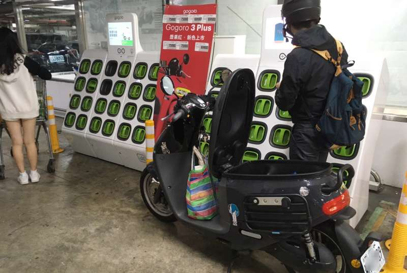 Gogoro Network逐步邁向健全的建置網絡與使用者的高滿意度,說明其在台灣已成功建立起一套商業模式,可供他國發展電動車借鏡甚至直接套用。(圖/李義章攝)