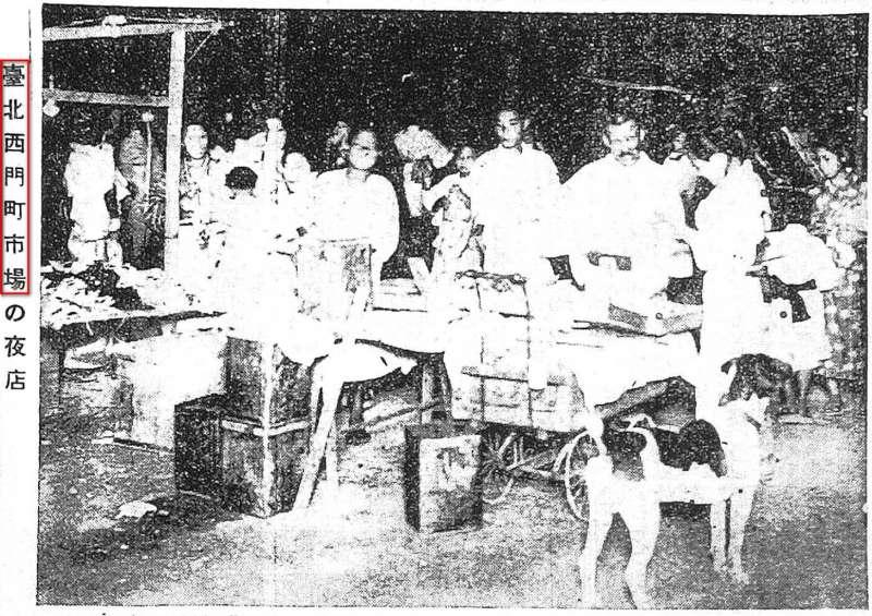 出自:臺灣日日新報,1924年7月22日,第5版。