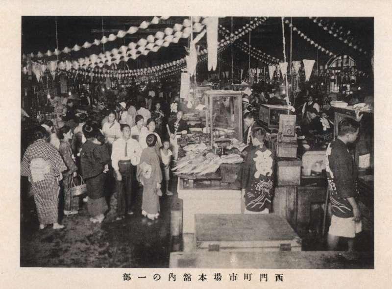 出自《臺北市役所食料品小賣市場要覽》,臺北市役所,1939年9月27日。