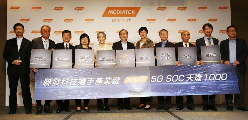 聯發科發表5G晶片SoC「天璣1000 」,儀式上執行長蔡力行與產業鏈夥伴共同亮相(圖片來源:周岐原攝)