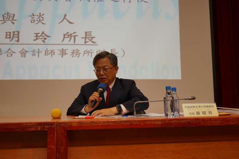 前資誠聯合會計事務所所長薛明玲分享交法修法三個可努力方向。(圖/林維修攝)