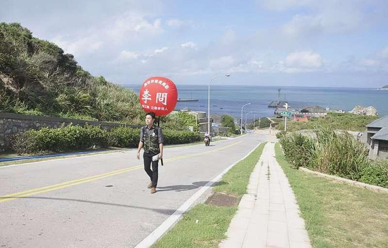 背著氣球巡走,李問認為這是最適合馬祖的競選方式。(李問提供)