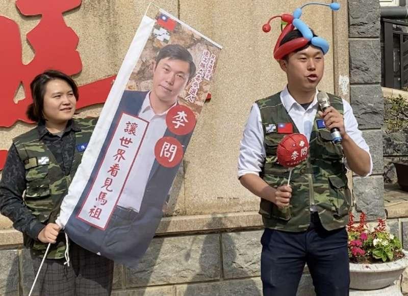 李問的競選旗幟,將民進黨旗十字中間的台灣換為馬祖地圖。(翻攝自李問臉書)