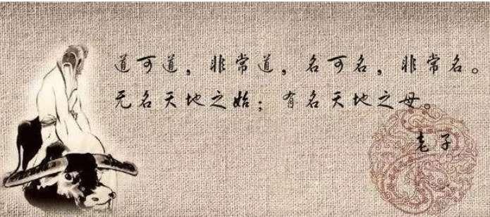 (取自公眾號@劉君祖經典講堂)