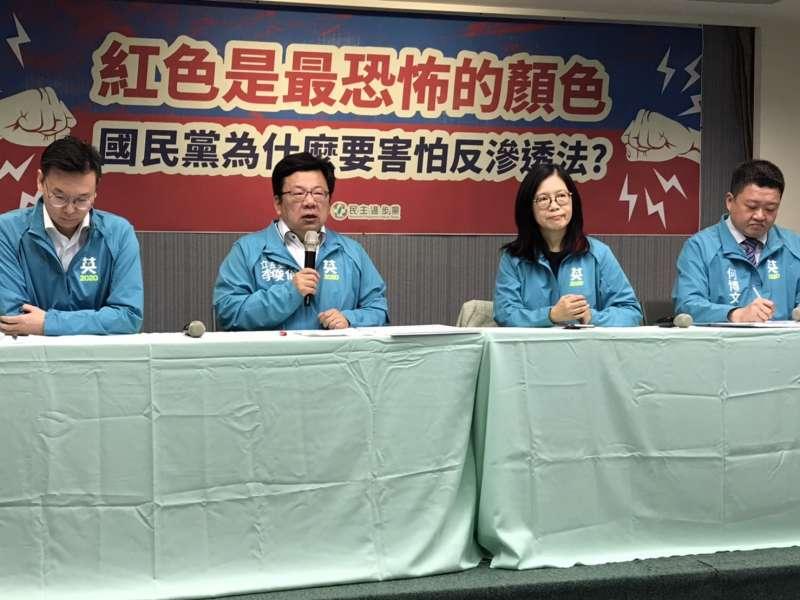 20191128-民進黨立院黨團力推《反滲透法》,民進黨中央和民進黨團幹部28日下午舉行聯合記者會,反問國民黨為什麼要害怕《反滲透法》?(顏振凱攝)