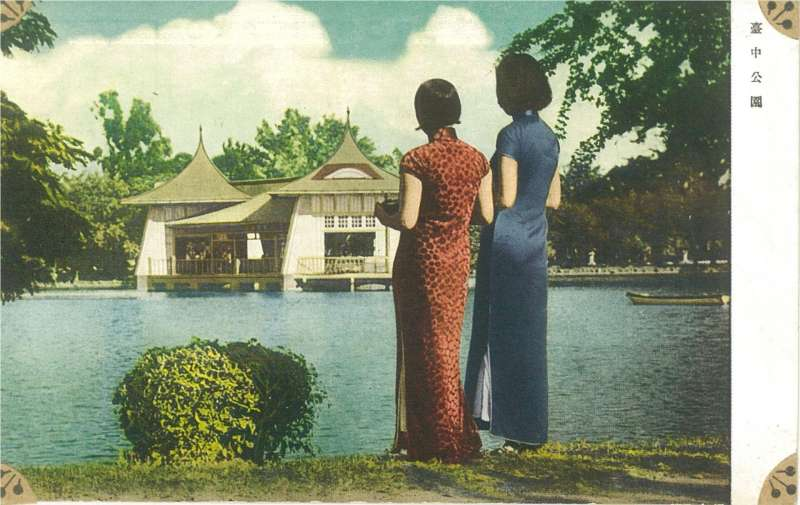日治時期台中公園明信片。(圖/方格子)