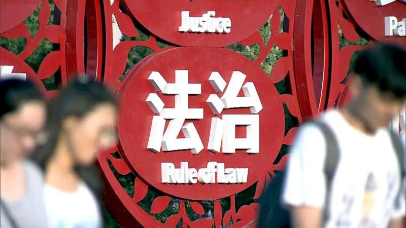 NHK《消失的律師》紀錄片,探討中國標榜「法治」社會的陰暗面,本片於2019年世界公視大展Input放映。(圖/世界公視大展)