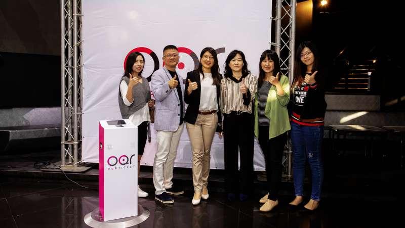 優票公司現場展示專利3D QRcode系統,宣示維護活動品牌、打擊黃牛票。(圖/紅星娛樂提供)